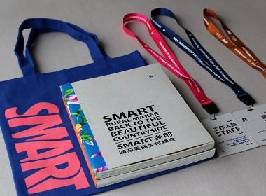 SMART-画册设计