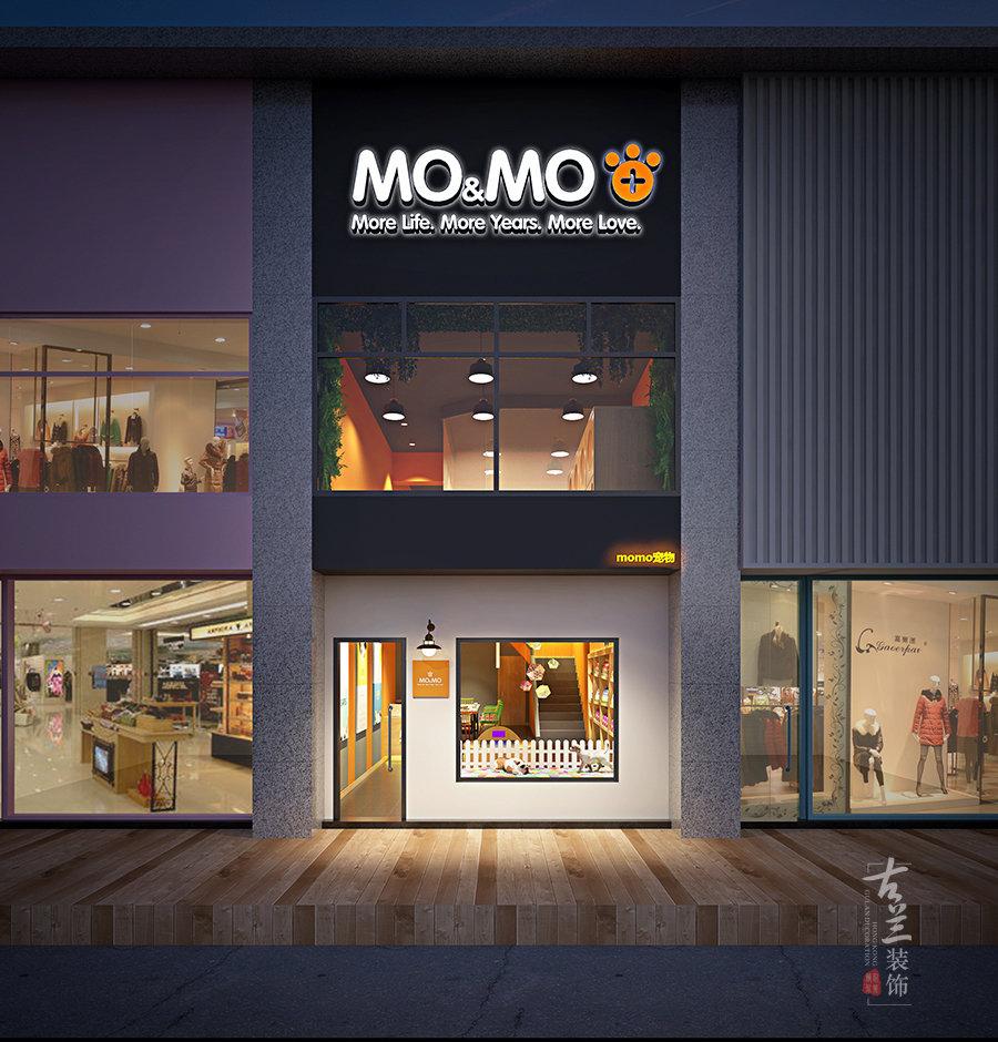 momo宠物设计-成都宠物店装修设计