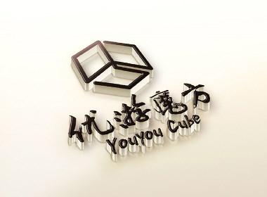 优游魔方-VI设计