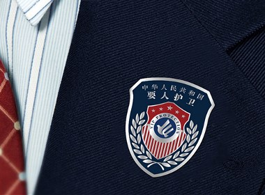 要人护卫队-logo设计