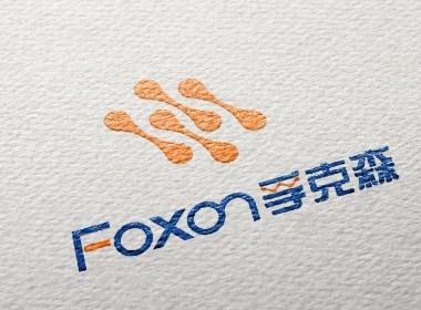 孚克森logo提案