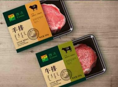 西沃农产  有机农业 企业LOGO设计+品牌VI设计 品牌包装设计 品牌宣传