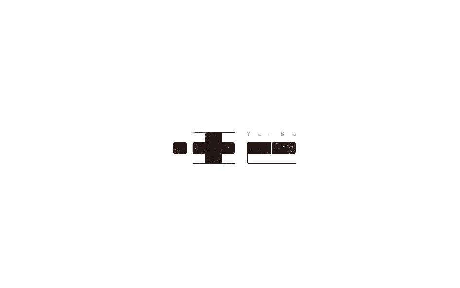 赵通字体设计第(十六期)