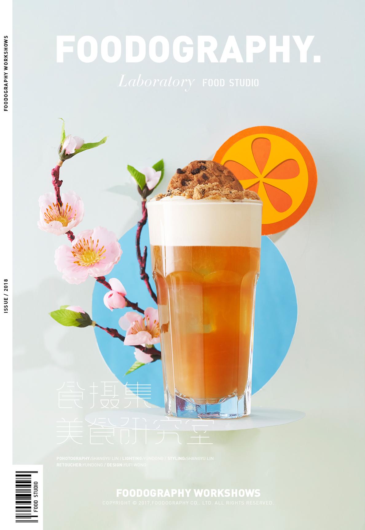 总有一杯属于你夏天的茶 |食摄集 饮品摄影