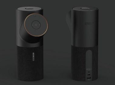 仿生态智能音箱设计方案