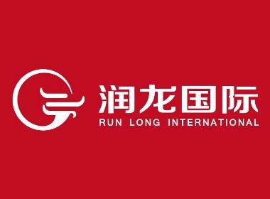 润龙国际标志设计