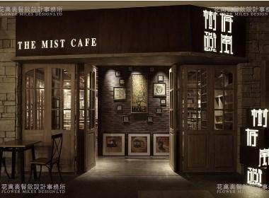 北京树有风咖啡馆,  回归生活本真   | 花万里餐饮设计