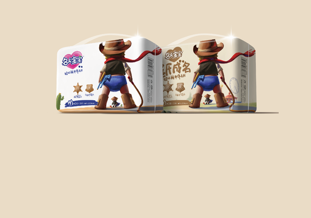 名人宝宝_纸尿裤包装设计——泉州恩加品牌策划有限公司卫生用品包装设计案例