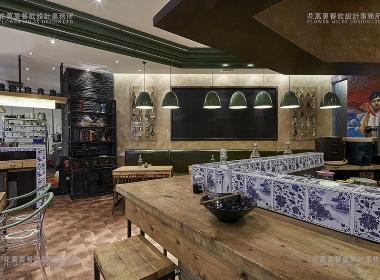 北京 九澧香 时尚休闲风  | 花万里餐饮设计