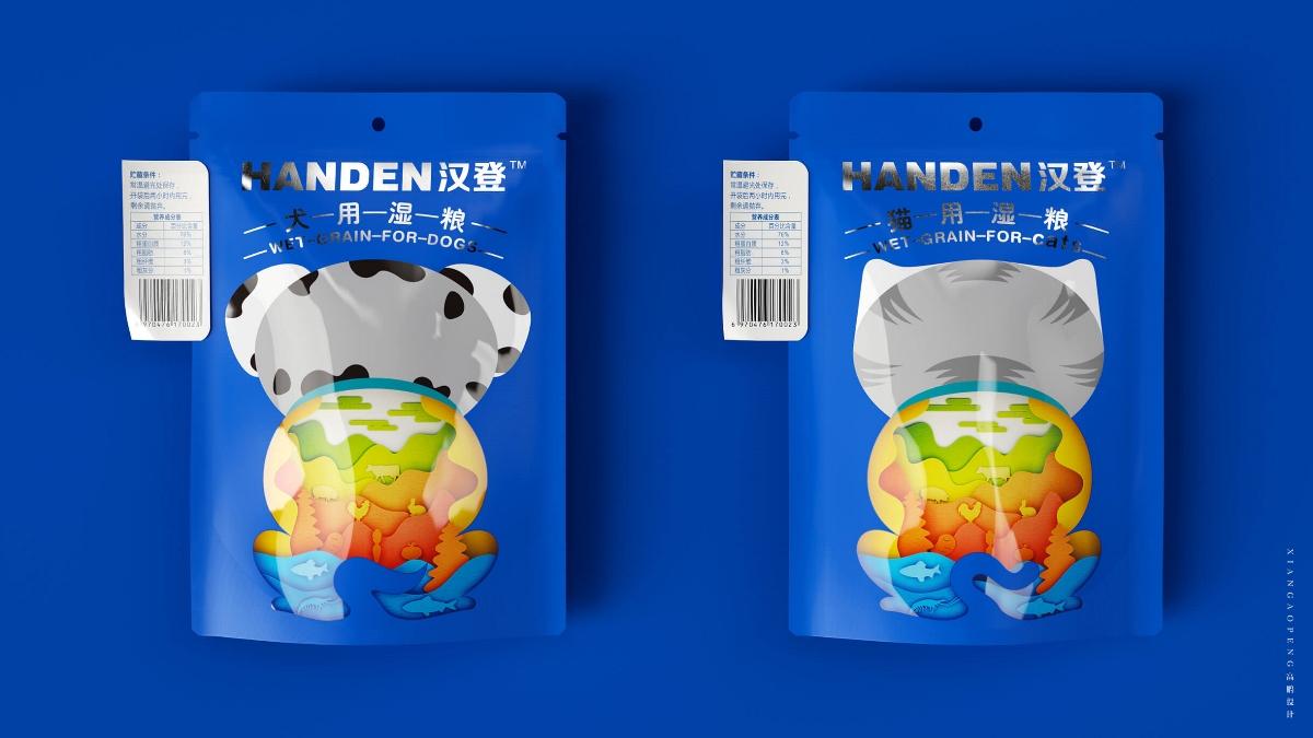 高鹏设计——宠物食品包装设计