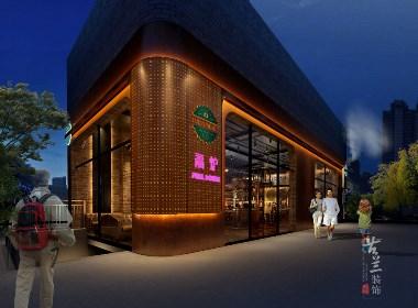 西宁福炉酒吧设计-成都专业酒吧设计|成都酒吧装修公司|成都酒吧设计公司|古兰原创作品