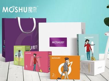 魔束_卫生巾包装设计_卫生用品包装设计——恩加品牌策划包装设计案例