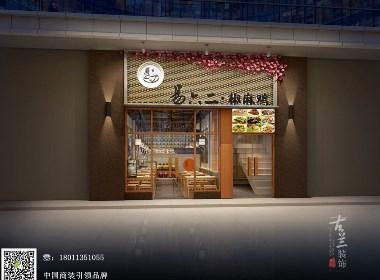 【易六二椒麻鸡小吃店】成都小吃店设计|成都特色连锁小吃店设计