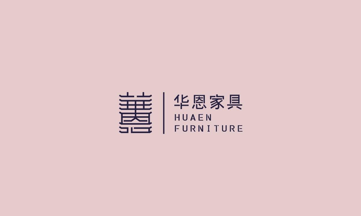 华恩家具 - 标志设计