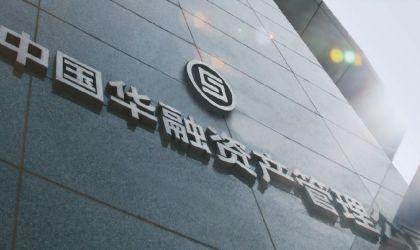 中国华融Logo设计