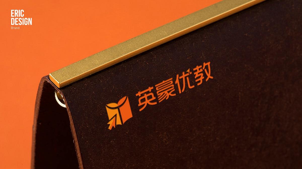英豪优教教育培训品牌形象LOGO设计及VI设计