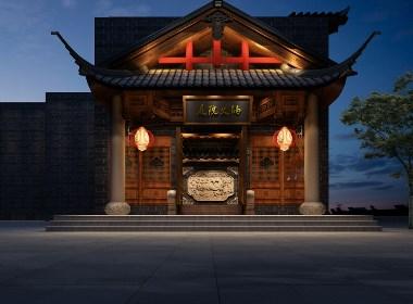 【庭院火锅店】-成都专业火锅店设计公司|成都专业火锅店装修公司