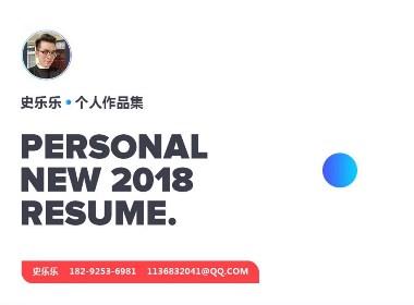 【Morse design】2018年简历合集-求职坐标西安