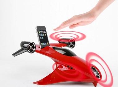 X-1 飞机造型音响设计,触控蓝牙音响 苹果音响