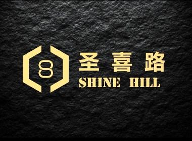 圣喜路润滑油品牌logo设计(未付费)