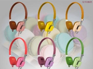 时尚马卡龙 小型时尚耳机 设计