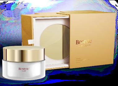 柏诗薇_化妆品包装设计——泉州恩加品牌策划设计包装案例