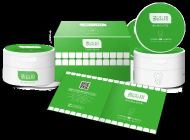 露齿邦_牙粉包装设计_日化用品包装设计——泉州恩加品牌策划包装设计案例
