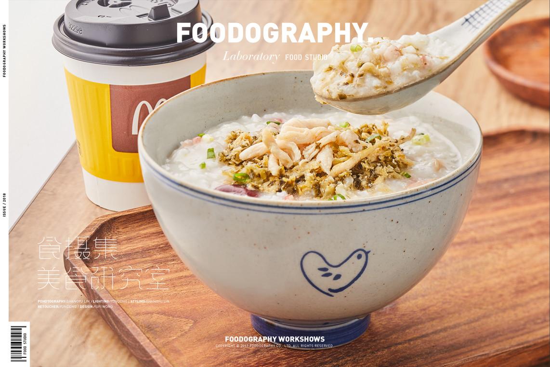 「少吃鸡 多吃粥」 麦当劳 #麦鲜粥早餐#新品 | 食摄集