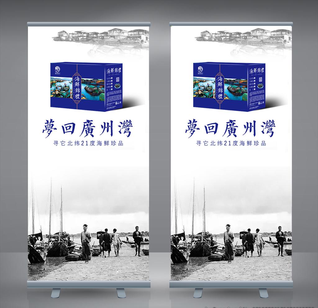 海产品包装设计——心度品牌设计机构