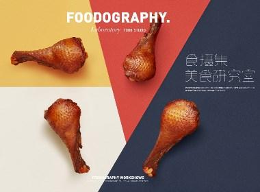 垂涎欲滴的#无穷食品#酱卤系列 食摄集 | 美食摄影