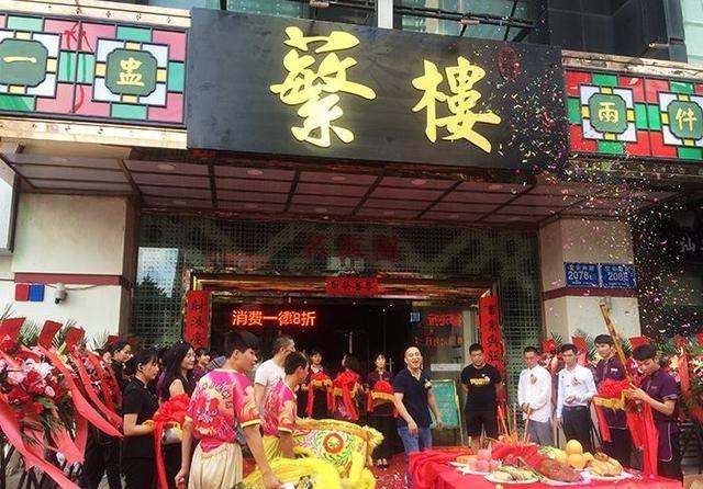 深圳最火的广式茶点品牌全案策划设计