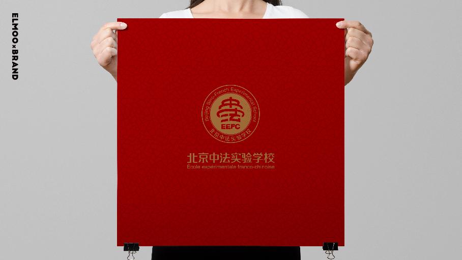 北京中法实验学校VI设计