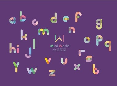 Mini World 迷你世界英语品牌形象设计