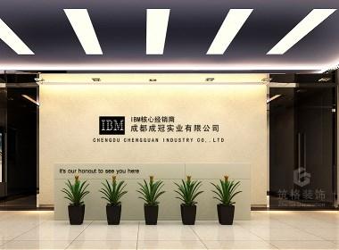 四川成冠实业办公室装修设计效果图赏析|筑格装饰出品