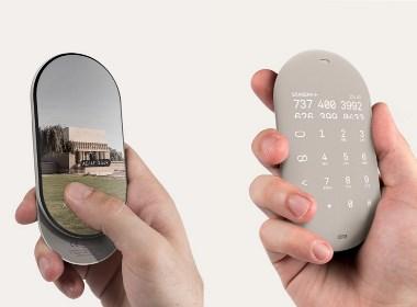 回归本质的企手机