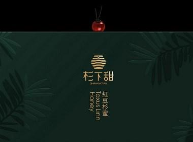 红豆杉蜂蜜包装设计-意形社