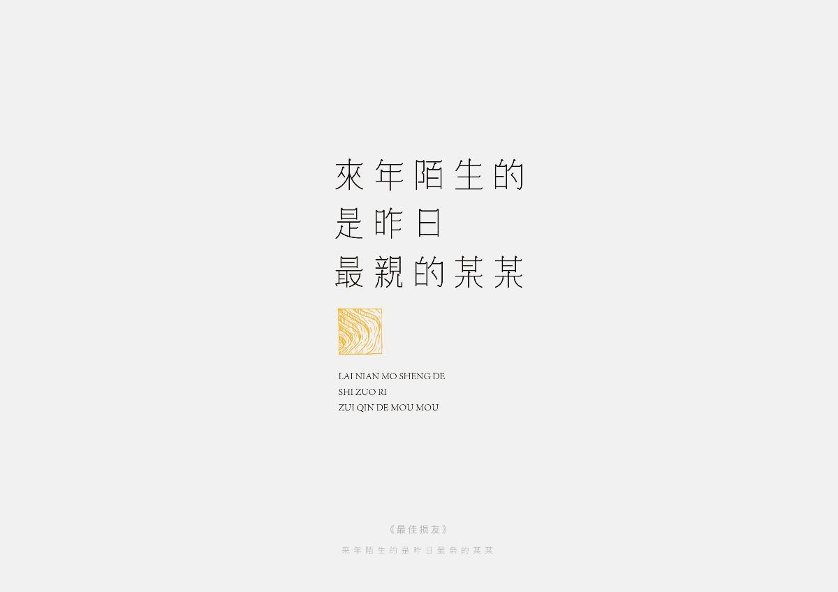 陈奕迅的歌/02