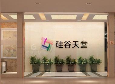 四川硅谷天堂投资办公室装修设计效果图赏析|筑格装饰出品