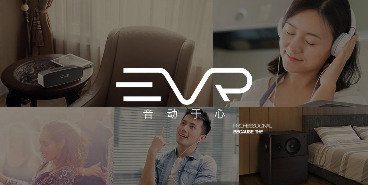 常禾集团品牌VI设计
