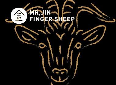金刚手指羊