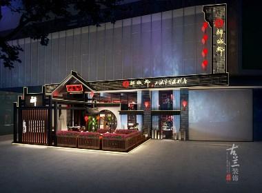 火锅店装修需要注意的相关事项,四川火锅店装修公司