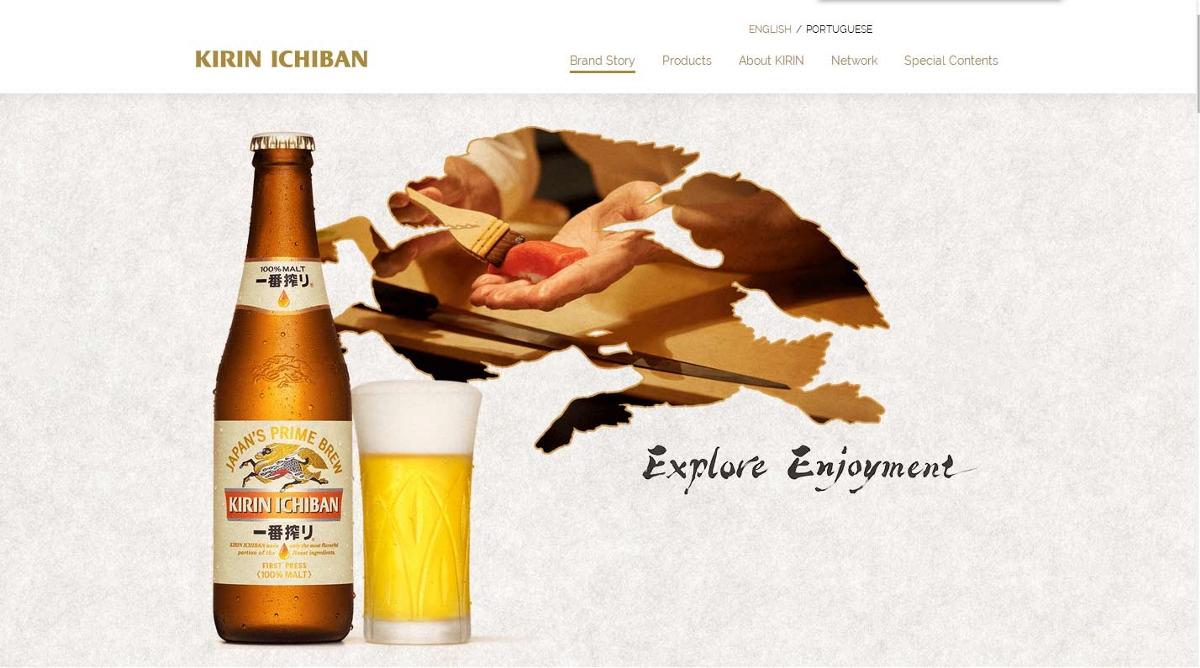 """一番·一站:""""生活的进行曲""""啤酒行业网站赏析"""