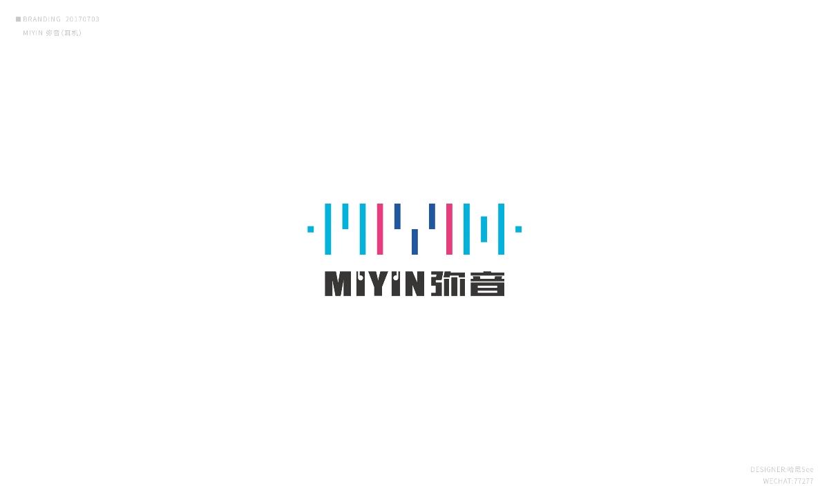 MIYIN 弥音 (耳机)