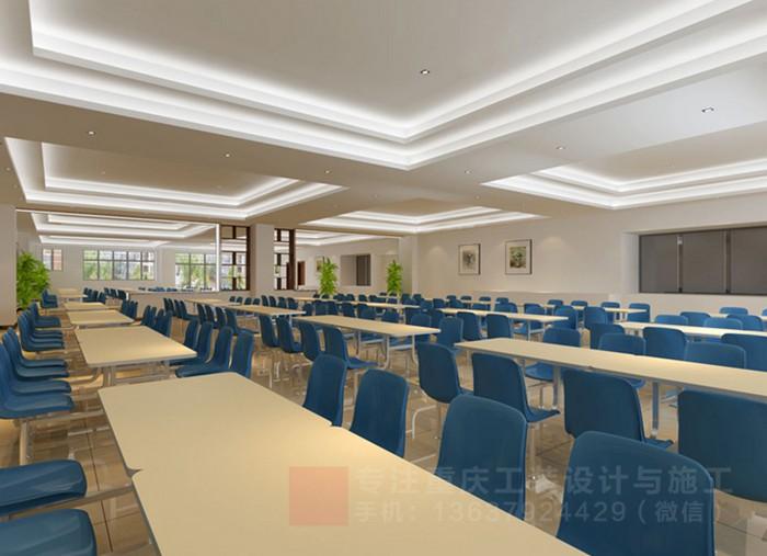重庆学校食堂工厂食堂装修设计效果图「重庆观景装饰」