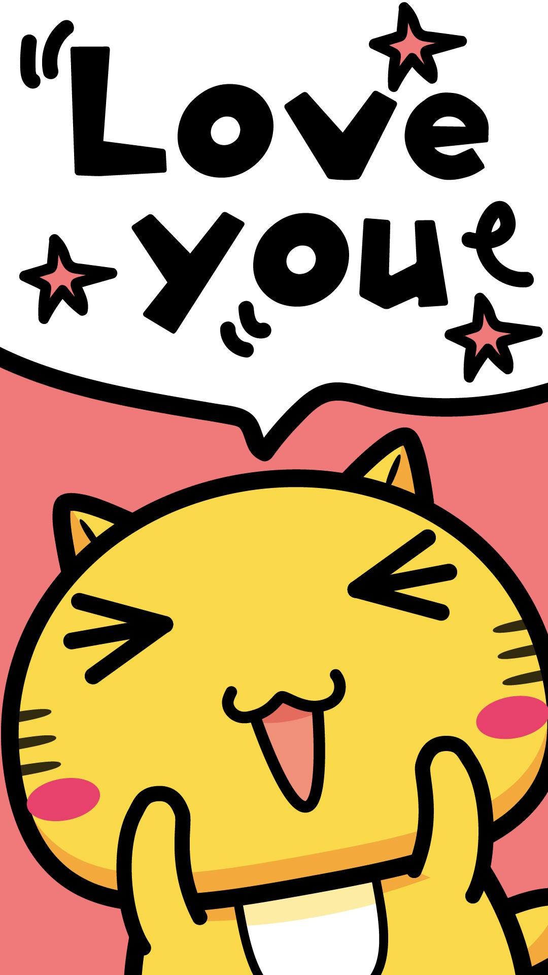 哈咪猫520我爱你