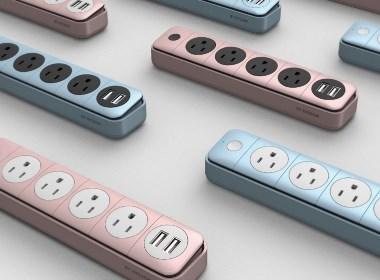 产品设计-家电