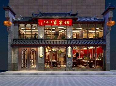 四川1+1家宴馆酒楼装修设计效果图赏析|筑格装饰出品