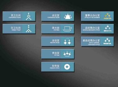 鑫塔投资  金融投资  北京标志设计 北京VI设计 北京导视设计