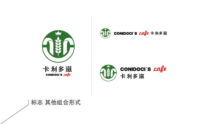 品牌设计-餐饮烘培