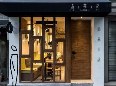 成都日料店装修设计|成都料理店设计案例|渔芙南日式料理店